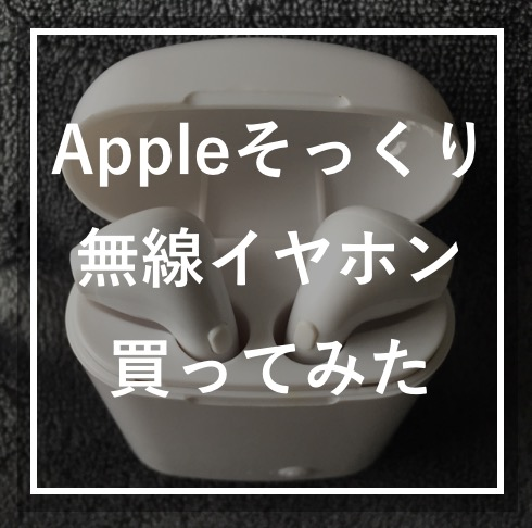 f:id:tesorosagashi:20181117201838j:plain