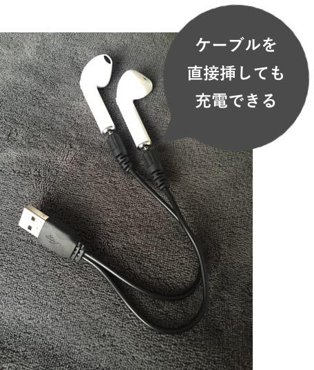 f:id:tesorosagashi:20181118203836j:plain
