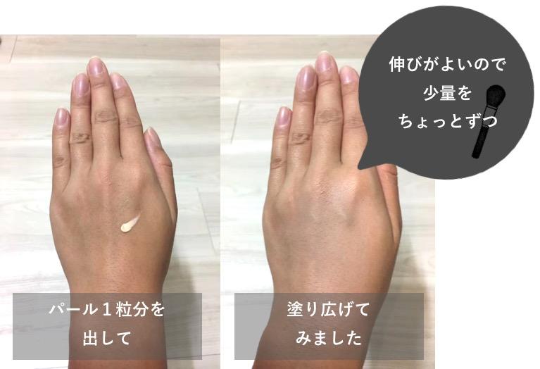 f:id:tesorosagashi:20181122114329j:plain