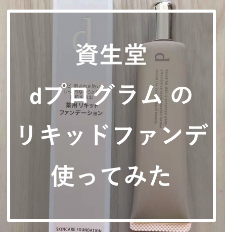 f:id:tesorosagashi:20181122125144j:plain