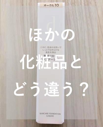 f:id:tesorosagashi:20181122130229j:plain