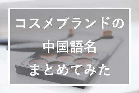 f:id:tesorosagashi:20181125124527j:plain