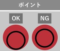 f:id:tesorosagashi:20181126112254j:plain