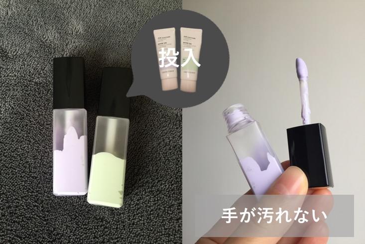 f:id:tesorosagashi:20181127110449j:plain