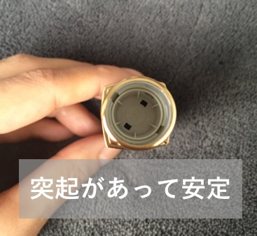 f:id:tesorosagashi:20181127111648j:plain