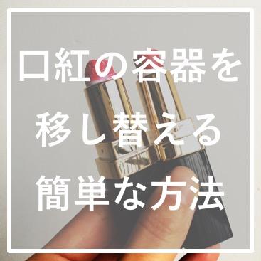 f:id:tesorosagashi:20181130110623j:plain