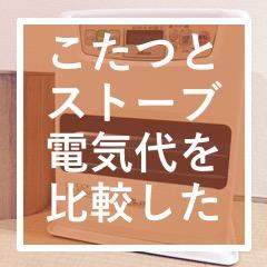 f:id:tesorosagashi:20181204104635j:plain