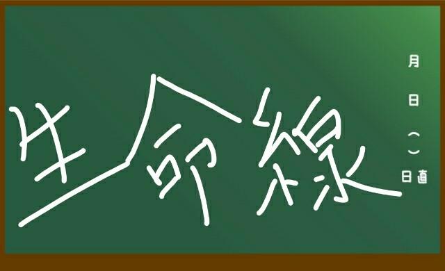 f:id:tesoukan-tamaokiraito:20170916112507j:image