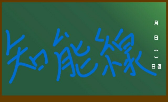 f:id:tesoukan-tamaokiraito:20170916112557j:image