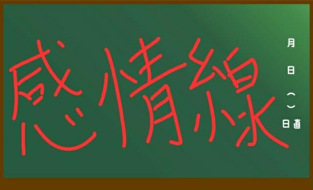 f:id:tesoukan-tamaokiraito:20170918110542j:image