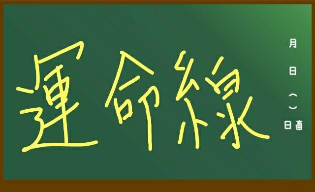 f:id:tesoukan-tamaokiraito:20170921115332j:image