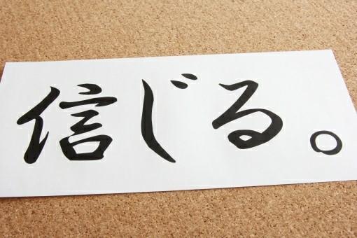 f:id:tesoukan-tamaokiraito:20170930175515j:image