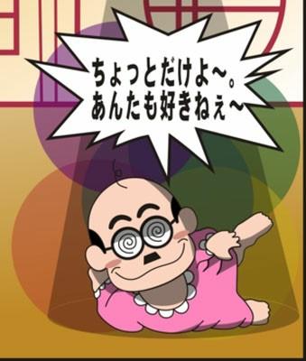 f:id:tesoukan-tamaokiraito:20171114224107j:image
