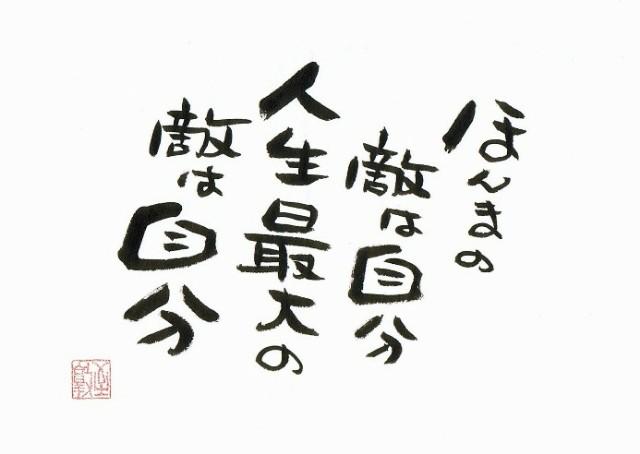 f:id:tesoukan-tamaokiraito:20171119222947j:image