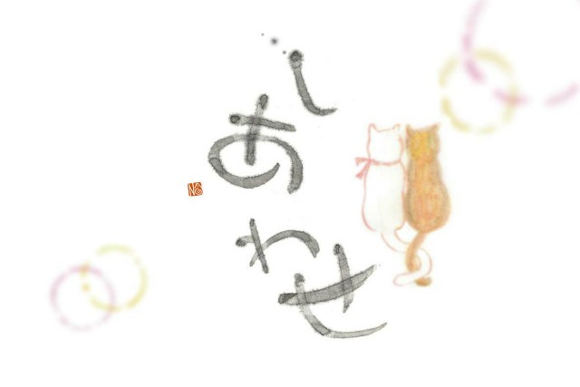 f:id:tesoukan-tamaokiraito:20180104224748j:image