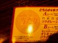 20110228200212