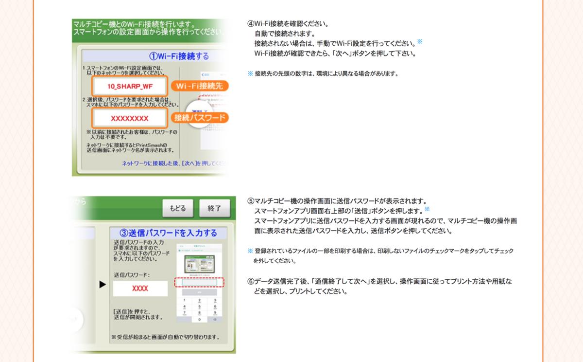 f:id:test19:20200706000148p:plain