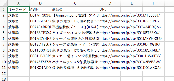 f:id:test_okome:20180522102458p:plain