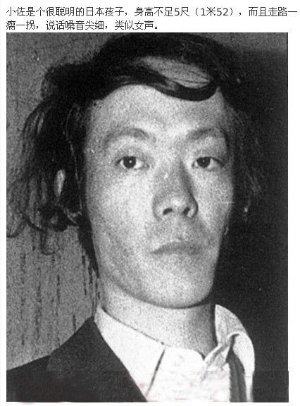 被害 事件 者 殺人 アベック 名古屋
