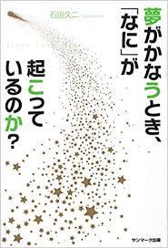 f:id:testimobarca-kikuchi:20191010092732j:plain