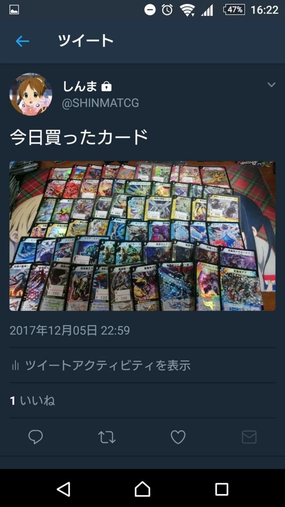 f:id:testplayergg:20180607232436j:plain