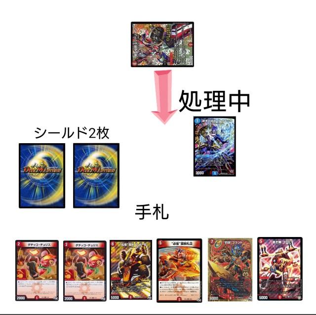 f:id:testplayergg:20180826012510j:image