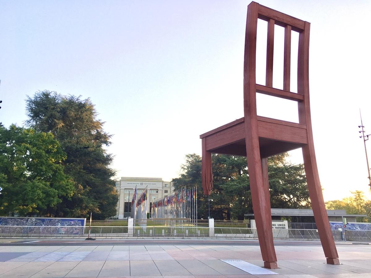 ジュネーブ 壊れた椅子と国連欧州本部
