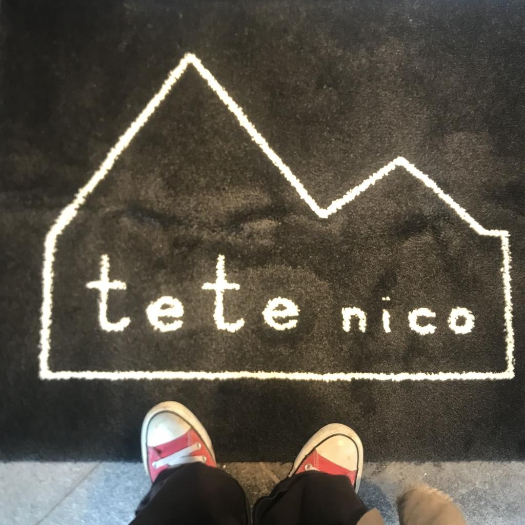 f:id:tetenico:20181017152030j:plain