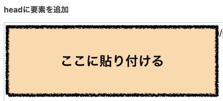 f:id:tetetenori:20180119225415p:plain