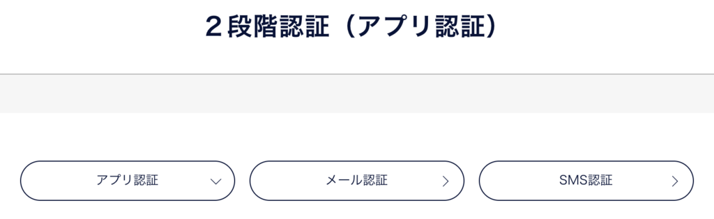 f:id:tetetenori:20180121211720p:plain