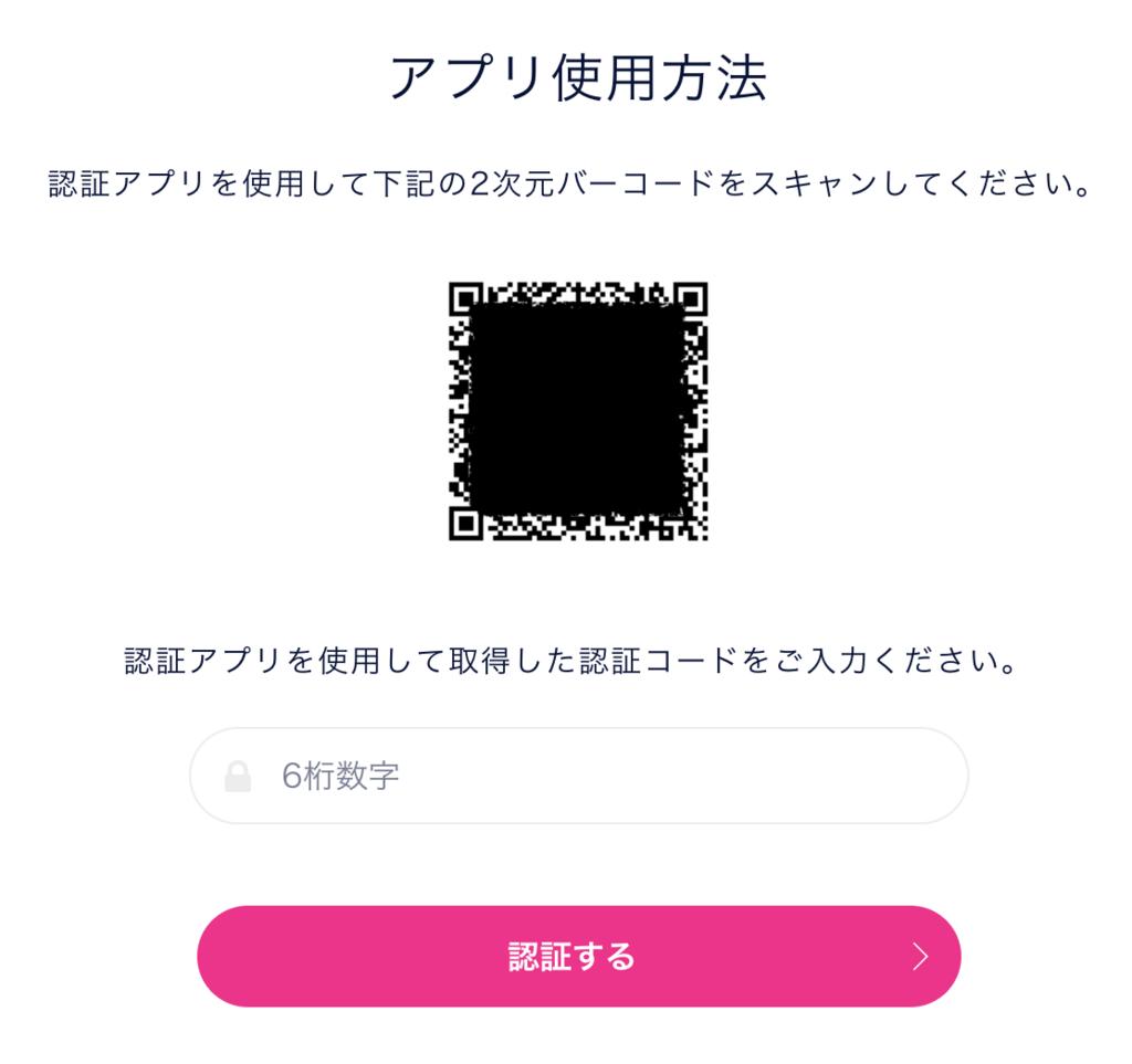 f:id:tetetenori:20180121211840p:plain
