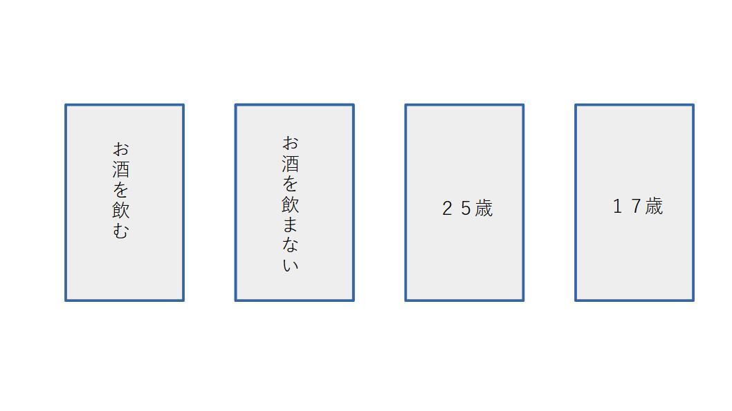 f:id:tetobourbaki:20210220173844j:plain