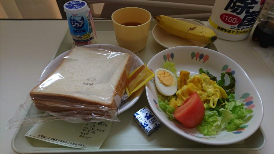 気胸で入院しているときの病院食