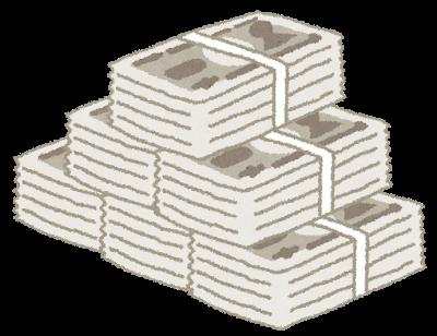 f:id:tetragon64:20200405174742p:plain