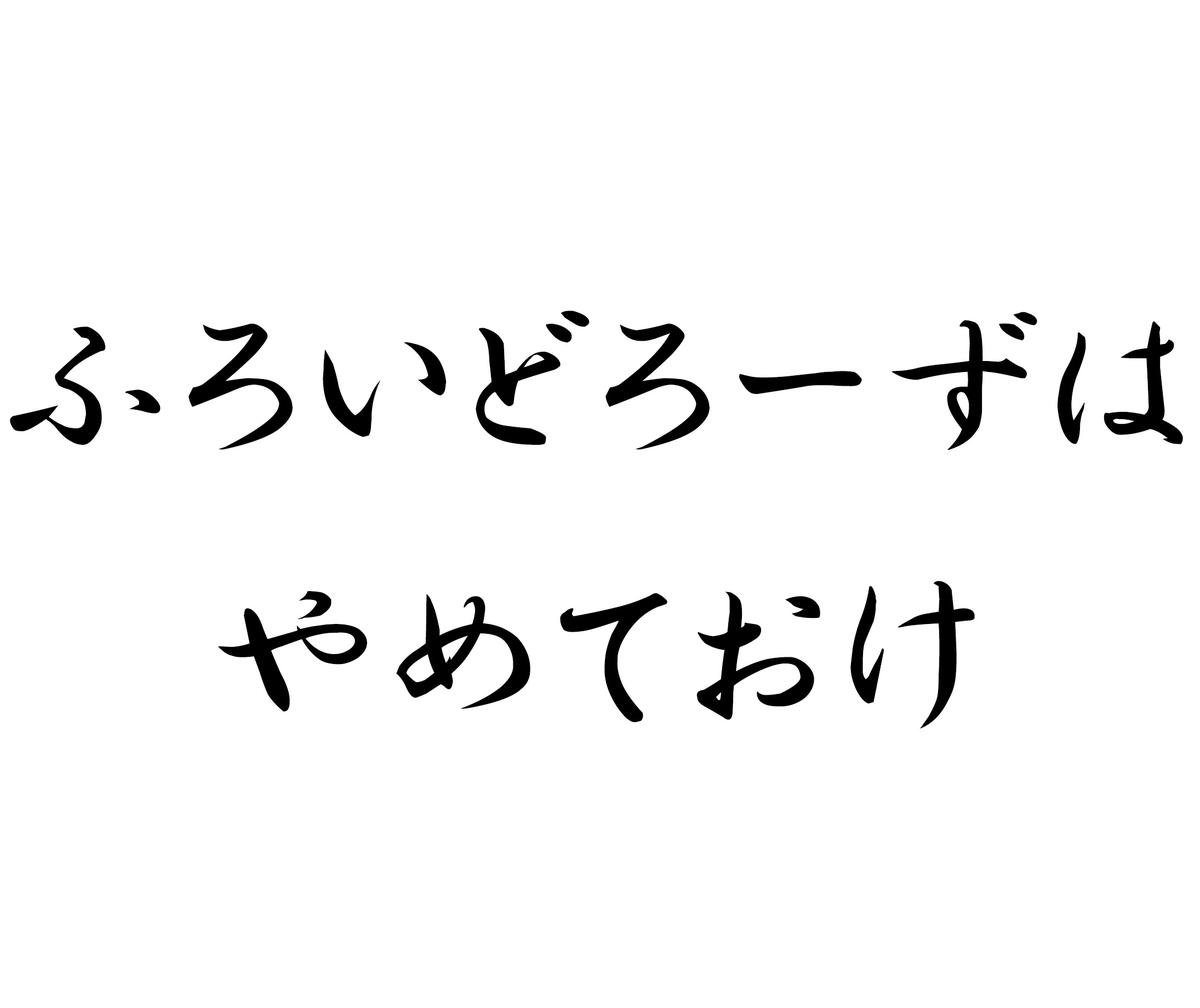 f:id:tetragon64:20200714050755j:plain