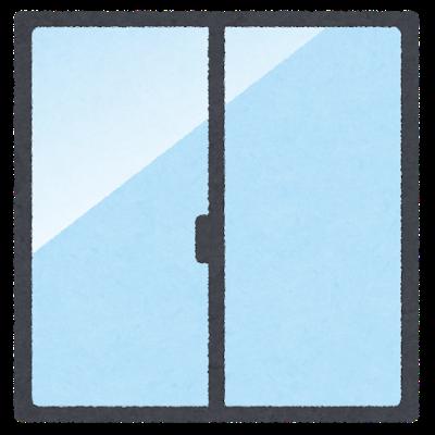 f:id:tetragon64:20200731230803p:plain