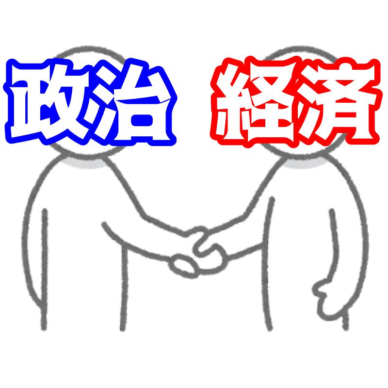 f:id:tetragon64:20210217235714p:plain