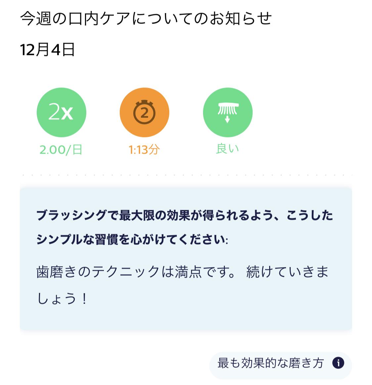f:id:tetrakun:20200527094016p:plain