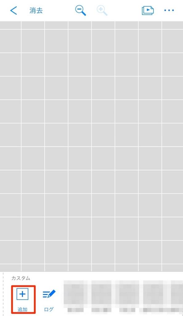 f:id:tetrapod117:20171015175638j:plain