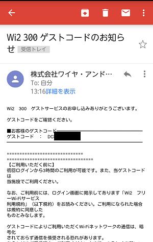 f:id:tetrisotoko777:20170707144317p:plain