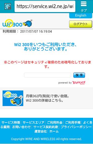 f:id:tetrisotoko777:20170707153312p:plain