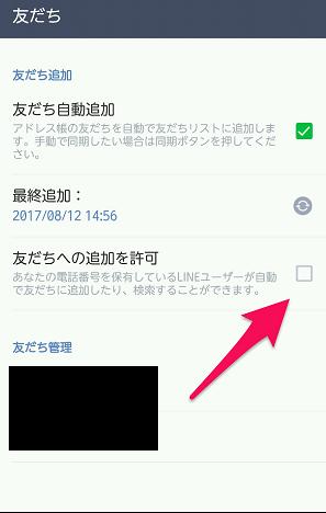 f:id:tetrisotoko777:20170813012459p:plain