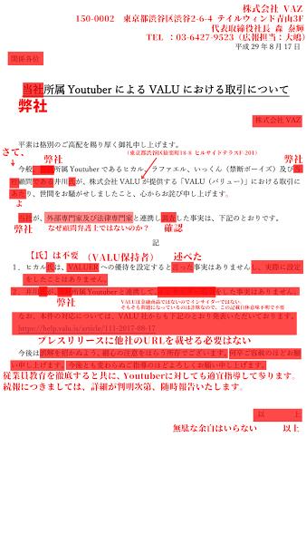 f:id:tetrisotoko777:20170908195950p:plain