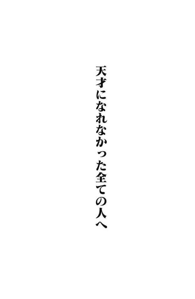 f:id:tetrisotoko777:20171012044449j:plain