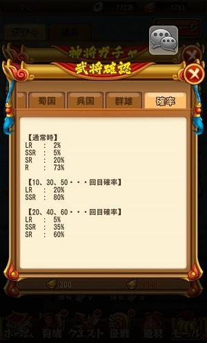 f:id:tetrisotoko777:20171130010356j:plain