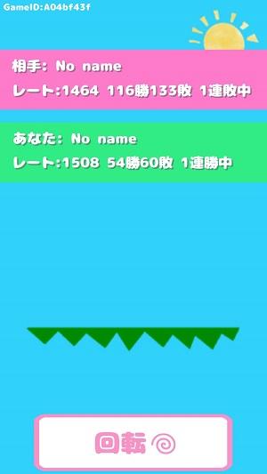 f:id:tetrisotoko777:20171207104107j:plain
