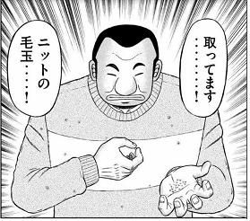 f:id:tetrisotoko777:20171208053458p:plain