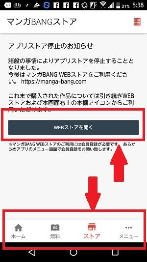 f:id:tetrisotoko777:20171208054504j:plain