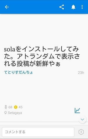 f:id:tetrisotoko777:20180215015109j:plain