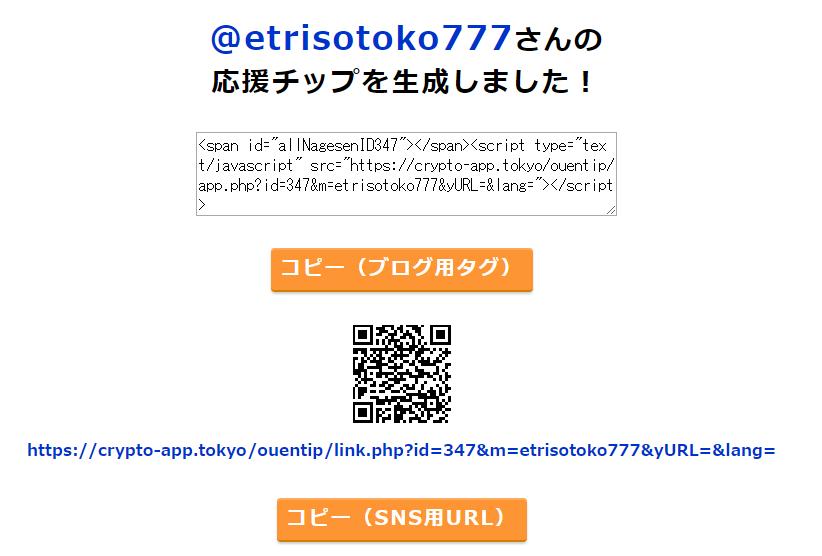 f:id:tetrisotoko777:20180316212553p:plain